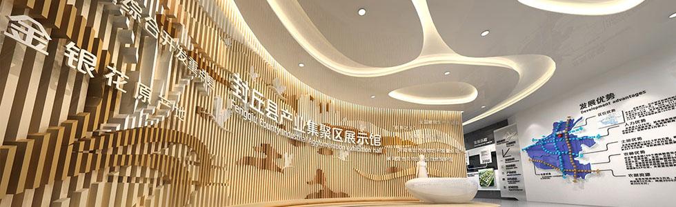 上海安鲁展览展示有限公司