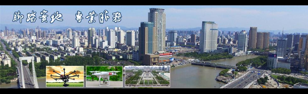 宁波市海曙天影多媒体设计有限公司[2017169506.jpg]
