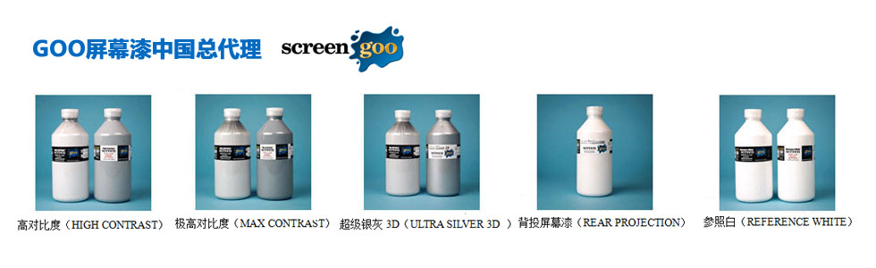 北京三晶航宇显示技术有限公司[201572312440.jpg]