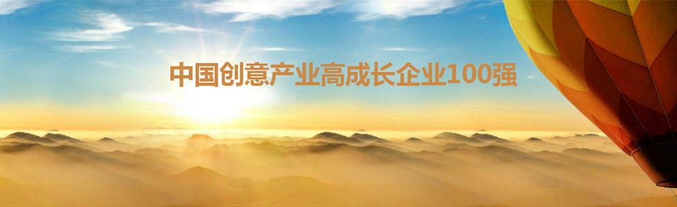 济南科明数码技术股份有限公司[201412385430.jpg]