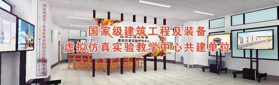 济南科明数码技术股份有限公司[201412385435.jpg]