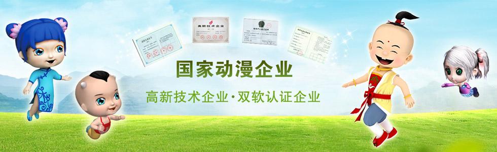 济南科明数码技术股份有限公司[201412385450.jpg]