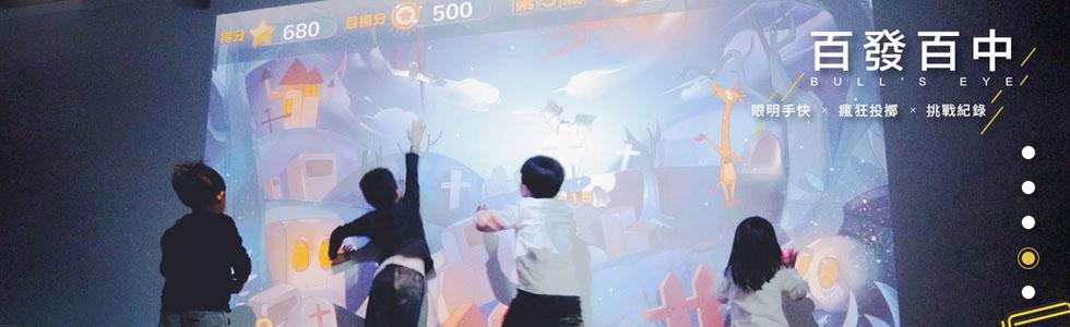 珠海市魔法师科技有限公司[201751575952.jpg]