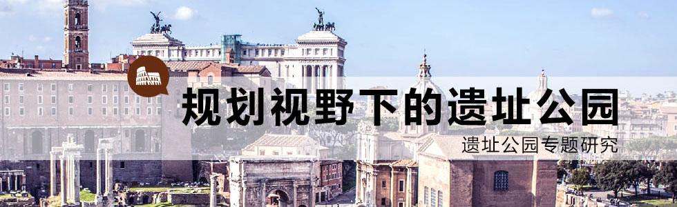 奇创旅游规划设计咨询机构[2017913114033.jpg]
