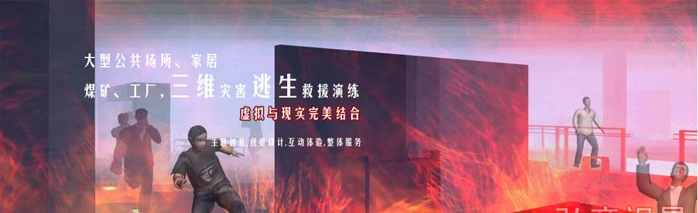北京弘意视景数字科技有限公司