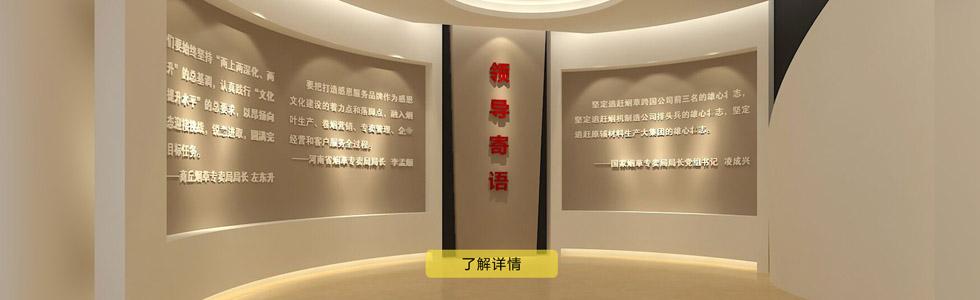 北京盛德方略文化传播机构