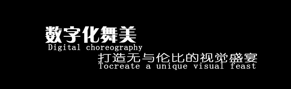 深圳风行利华视觉创意机构[201827102113.jpg]