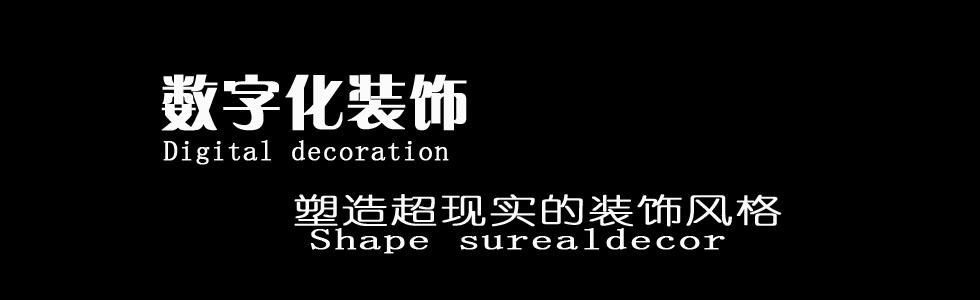 深圳风行利华视觉创意机构