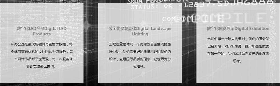 深圳风行利华视觉创意机构[201827102128.jpg]