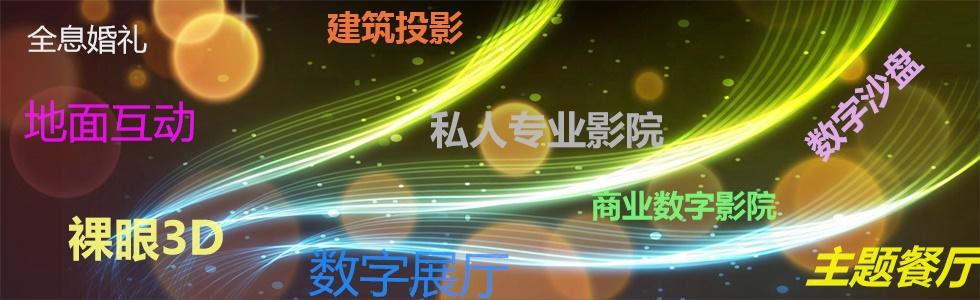 广州龙元新视界[201822795435.jpg]