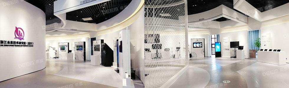 上海帝盟展览服务有限公司