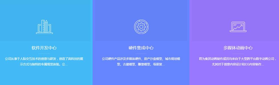 琼鲸(上海)电子科技发展有限公司