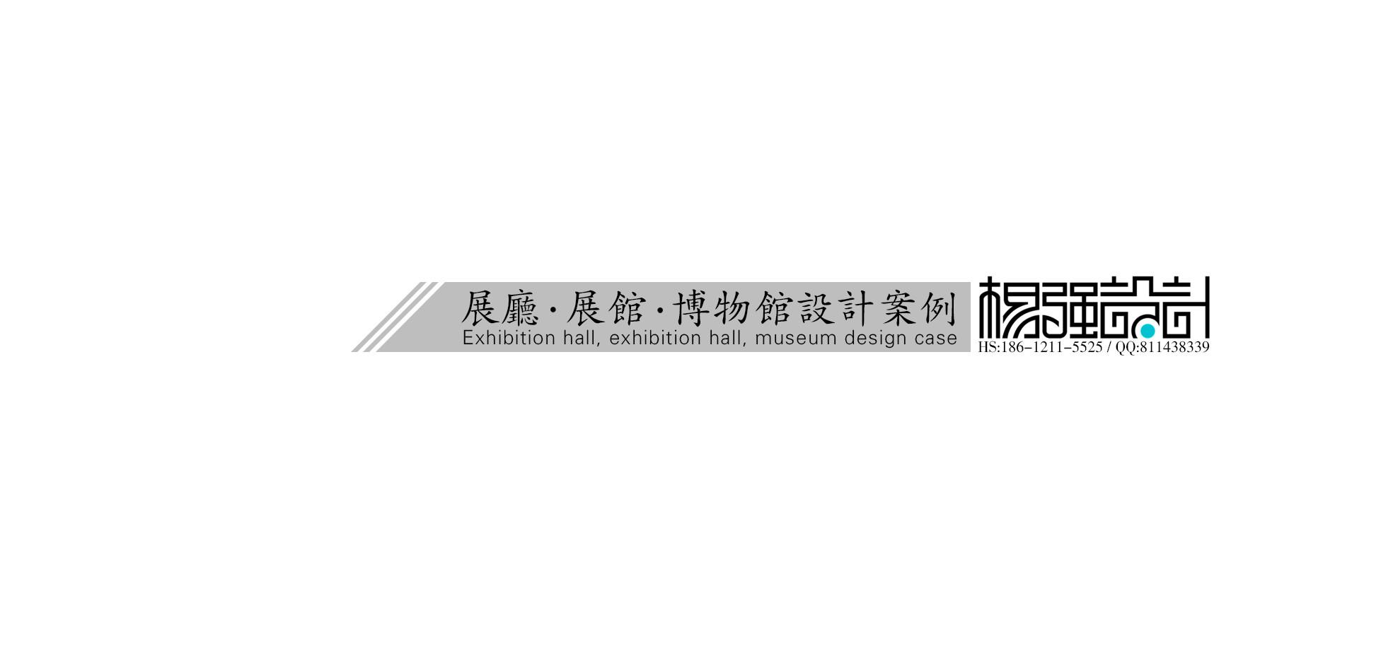 北京杨强空间创意设计[201839154542.jpg]