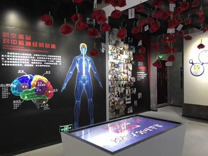 西安百龙之智光影科技有限公司