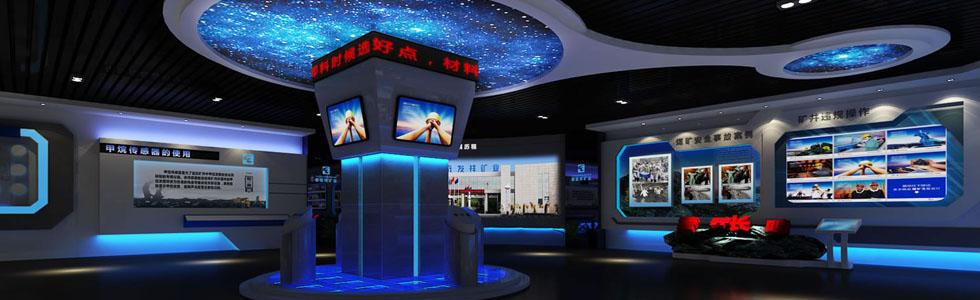 陕西唯美雅展览装饰设计工程有限公司