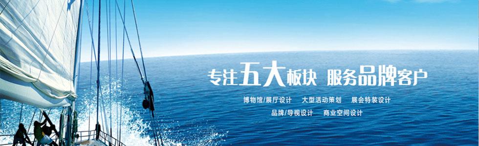陕西汉诺威展览设计工程有限公司