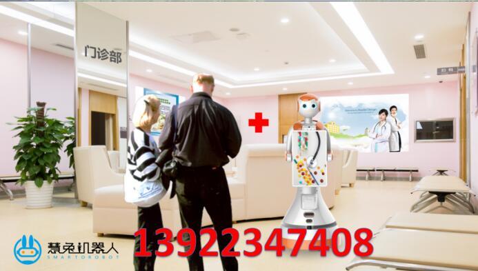 广州慧兔机器人有限公司[2018515144128.jpg]