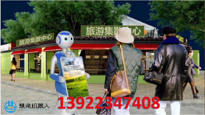 广州慧兔机器人有限公司[2018515144133.jpg]