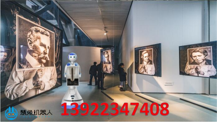 广州慧兔机器人有限公司[2018515144137.jpg]