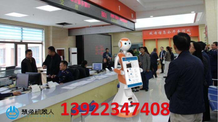 广州慧兔机器人有限公司[2018515144141.jpg]