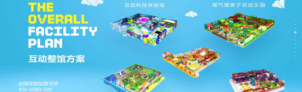 武汉众大童辉国际游乐设备有限公司[2018611112016.jpg]