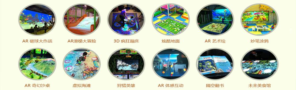 武汉众大童辉国际游乐设备有限公司[2018611112021.jpg]