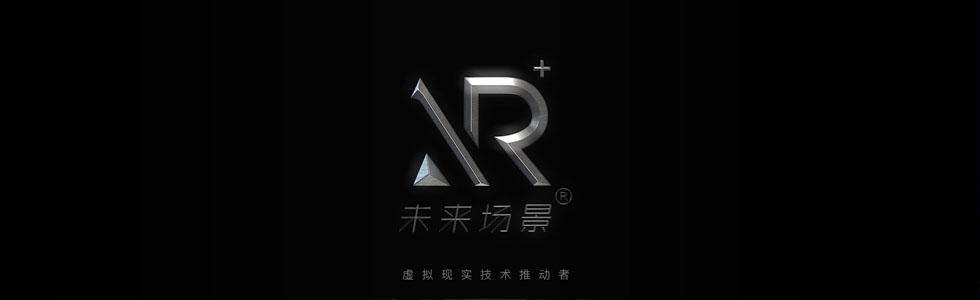 湖南未来场景信息科技有限公司[2018612155656.jpg]