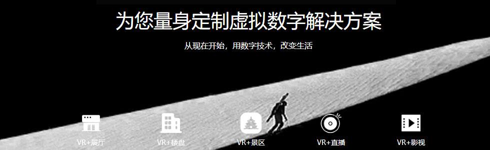 湖南未来场景信息科技有限公司[2018612155744.jpg]