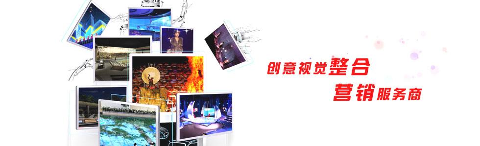 深圳数创文化传媒数字有限公司[20141219101330.jpg]