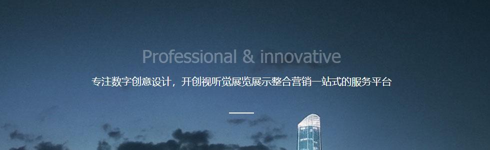 深圳市禾讯传媒有限公司