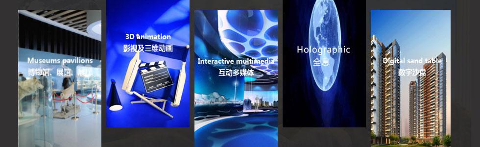 广州原帆文化科技有限公司[2018712111621.jpg]