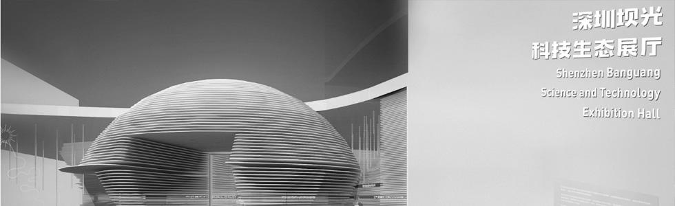深圳市大象建筑空间设计有限公司[201871216548.jpg]