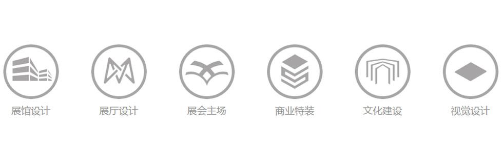 山东尚邦展览展示有限公司