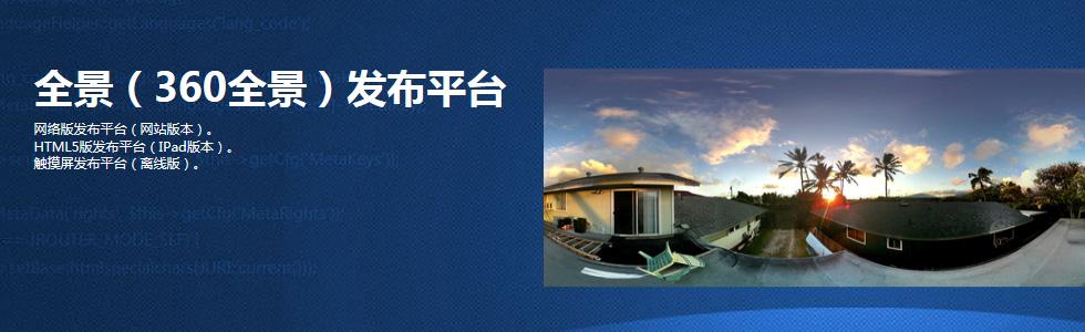深圳市百巨视觉有限公司[2014822131232.jpg]