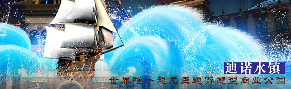 深圳市三視圖動漫設計有限公司