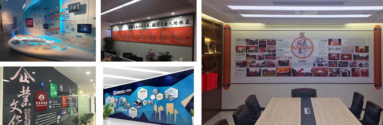 深圳市艾果广告传媒有限公司