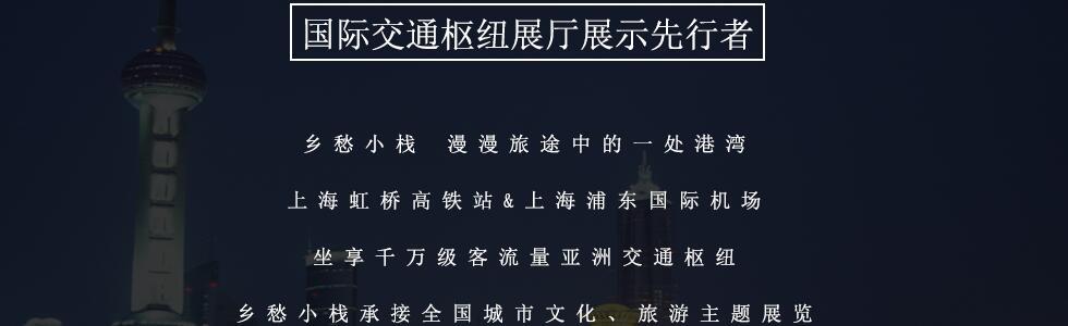 江苏联吴文化传媒有限公司