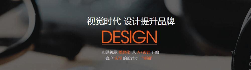 深圳舞美先锋文化传播有限公司