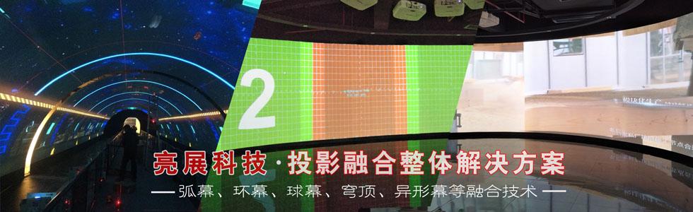 深圳市亮展科技有限公司[20181011121813.jpg]