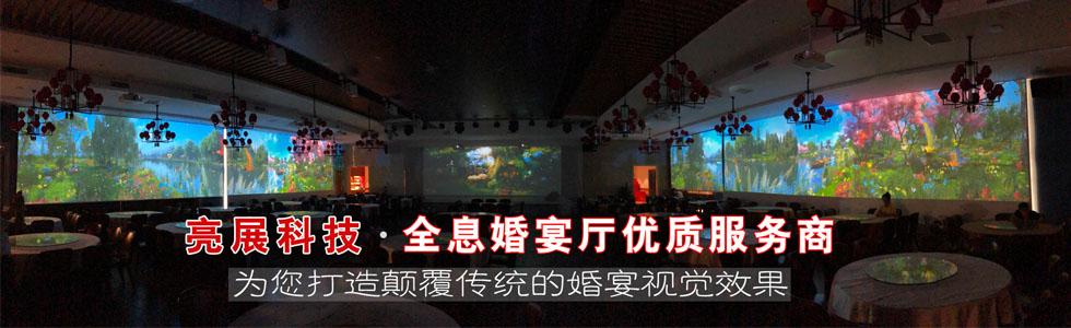 深圳市亮展科技有限公司[2018101112184.jpg]
