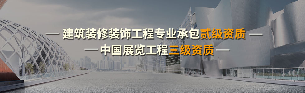 武汉拜占庭展示有限公司[201811815380.jpg]