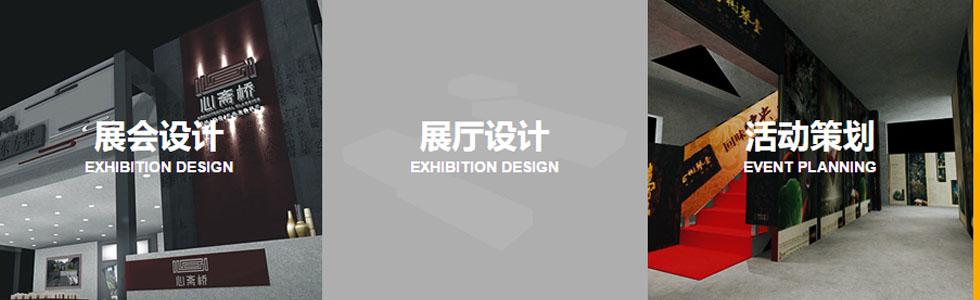 武汉拜占庭展示有限公司[201811815385.jpg]