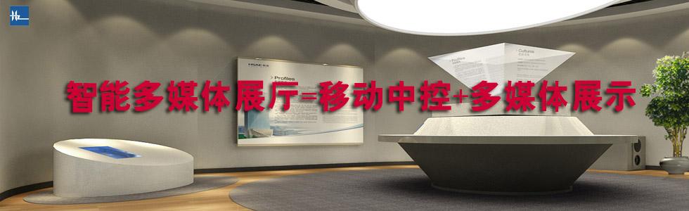 深圳市恒智系统集成技术有限公司[201517151556.jpg]