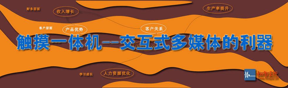 深圳市恒智系统集成技术有限公司[201517151631.jpg]