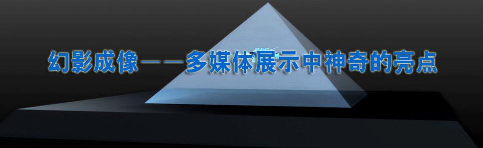 深圳市恒智系统集成技术有限公司[201517151659.jpg]
