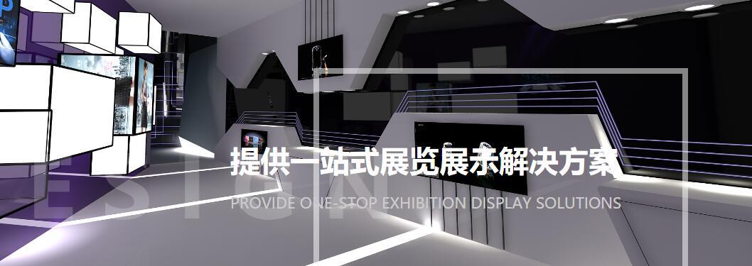 荧火(北京)展示有限公司