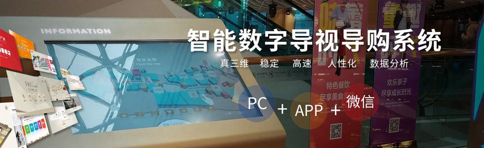深圳一指淘科技有限公司[2019110145119.jpg]