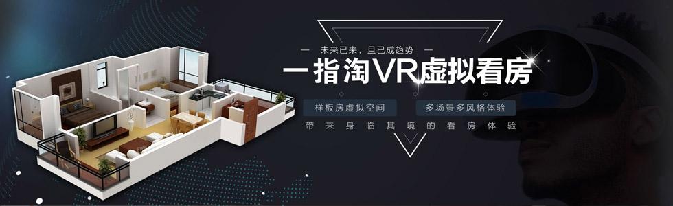 深圳一指淘科技有限公司[2019110145125.jpg]