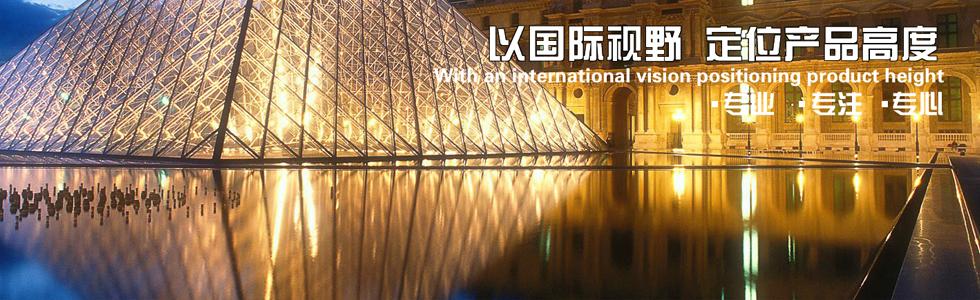 杭州影亿数字科技有限公司[2019110165824.jpg]