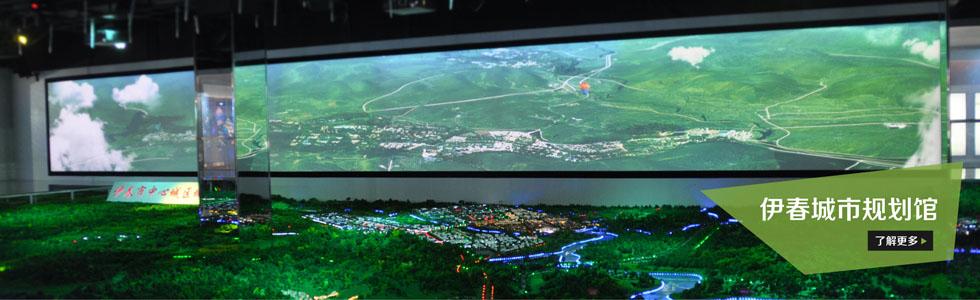 北京大智会数字科技有限公司[201517175827.jpg]